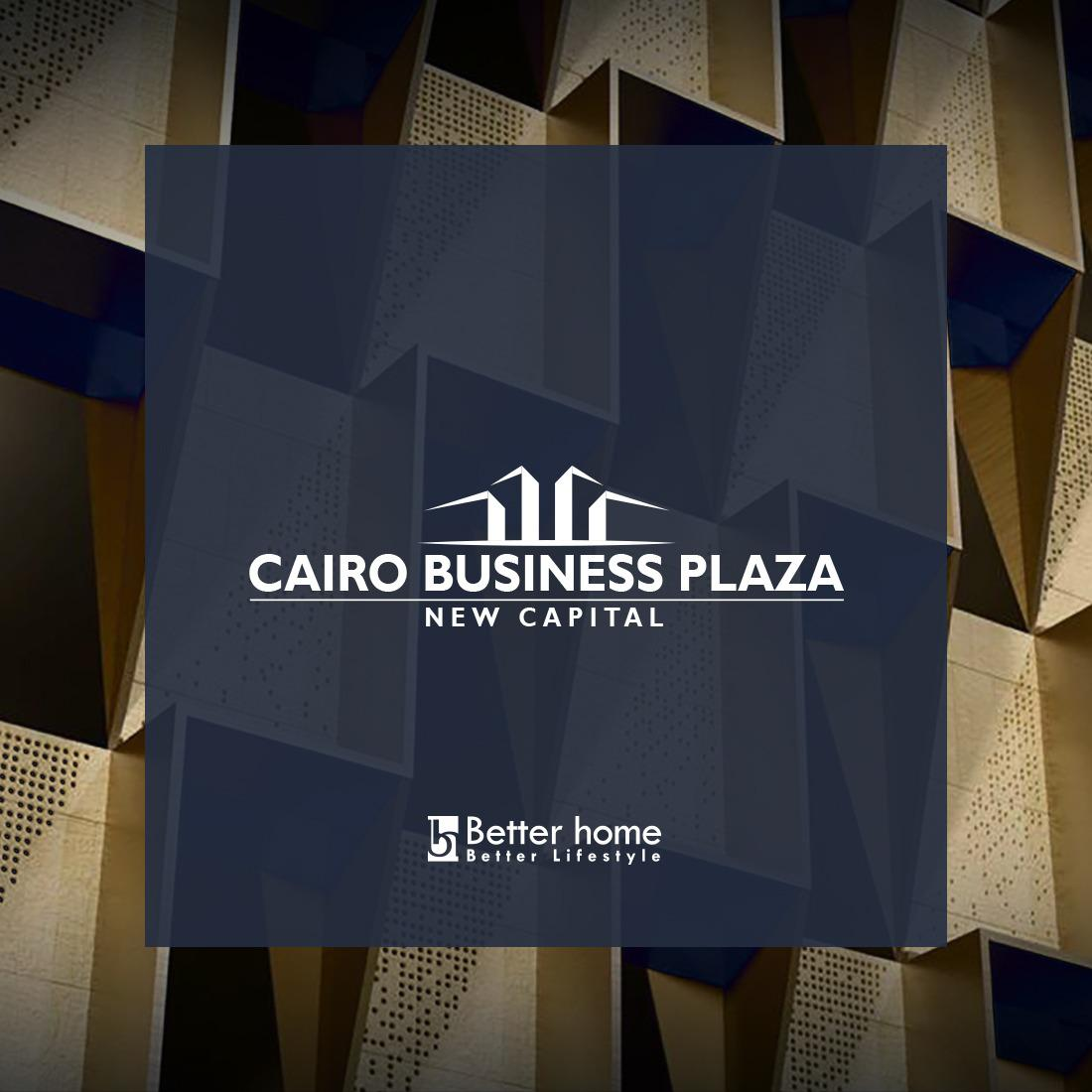 Cairo Business Plaza